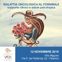 Malattia oncologica al femminile: supporto clinico e salute psicologica - banner_12nov2016.jpg